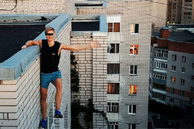 Há alguns dias, um jovem russo morreu ao tentar se fotografar das alturas de um edifício