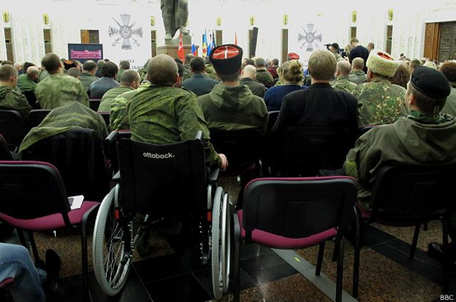 donbass_veterans_congress