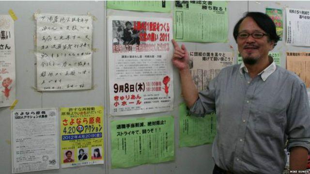 Yutaka Tochigi, presidente del sindicato de trabajadores del matadero de Shibaura.