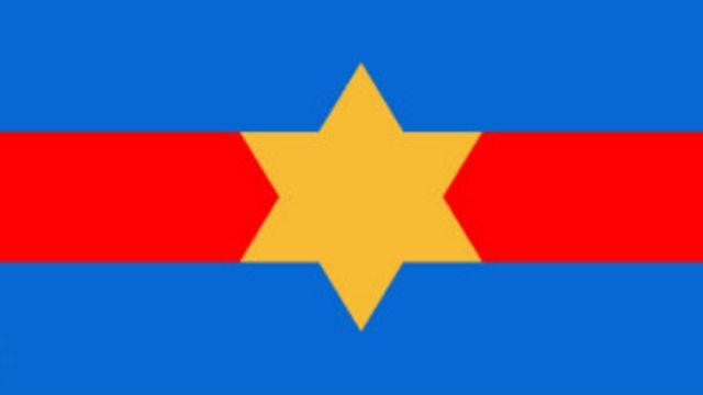 ပါတီအလံ