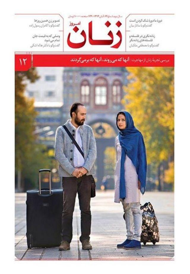 شماره دوازدهم مجله زنان امروز به بررسی تجربه زنان از مهاجرت پرداخته است