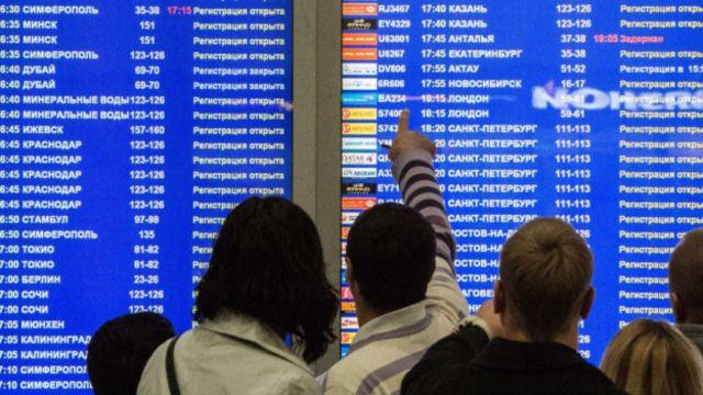 لغو پرواز به مصر برای مسافران در فرودگاه دوموددووو در مسکو دردسر ساز شده است