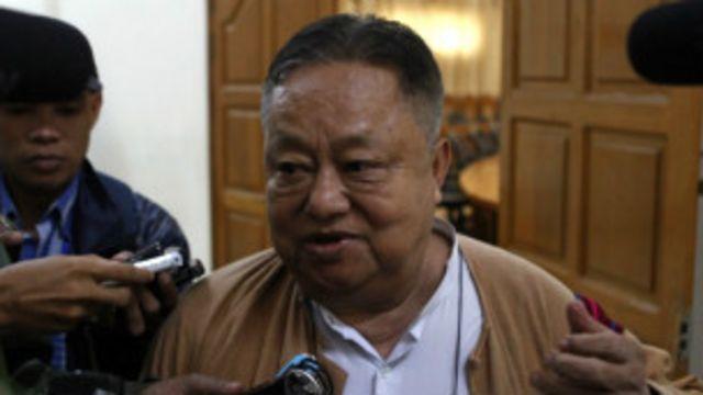 NLD USDP