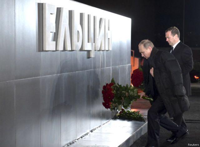 Владимир Путин и Дмитрий Медведев возлагают цветы к памятнику Борису Ельцину в Екатеринбурге 25 ноября 2015 г.