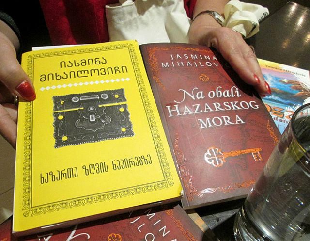 Gürcü və Azərbaycan dillərinə Yasmina Mixayloviçin yeni kitablarını tez tərcümə ediblər