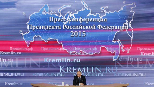 Путин и карта