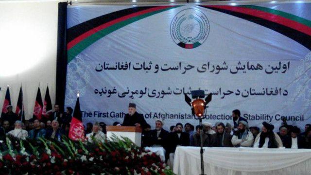 آقای داوودزی گفت راهی که دولت افغانستان برای صلح میپیماید به گورستان است