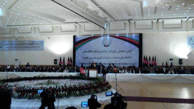 رهبران مجاهدین اعلام کردند که در صدد براندازی نه، بلکه درصدد اصلاح نظام هستند