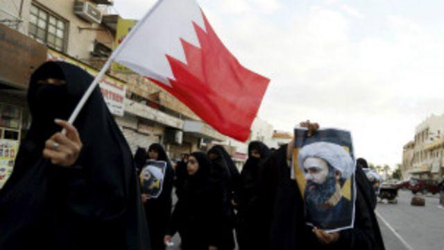 Também houve protestos no Barein contra as execuções praticadas pelo reino saudita
