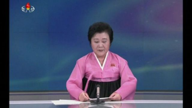 Объявление по госканалу КНДР.
