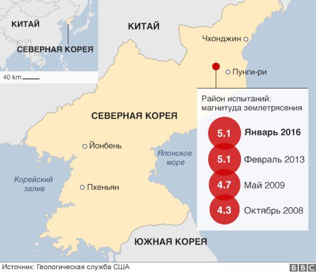 Карта района ядерного испытания