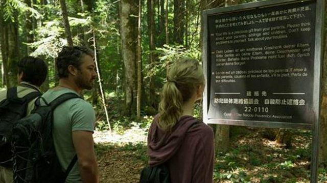 Aokigahara El Bosque Del Suicidio De Japon Que Inspiro Una Pelicula Bbc News Mundo