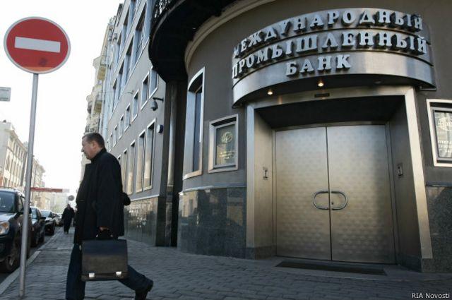 Межпромбанк лишили лицензии в 2010 году