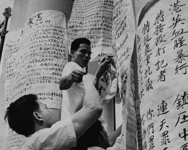 左派工人在香港總督府外貼大字報(22/5/1967)