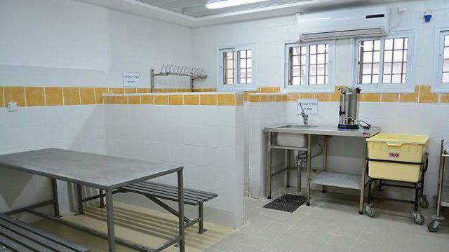 "Тюрьма ""Маасиягу"""
