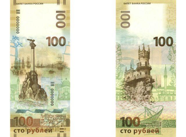 100-рублевки с Крымом