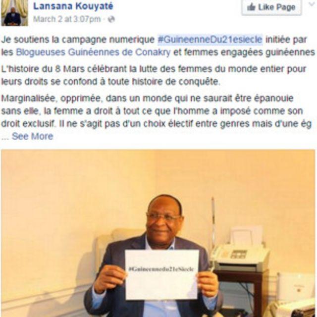 L'ancien Premier ministre Lansana Kouyaté, candidat à la présidentielle de 2015, a indiqué son soutien en envoyant cette image de son compte Facebook