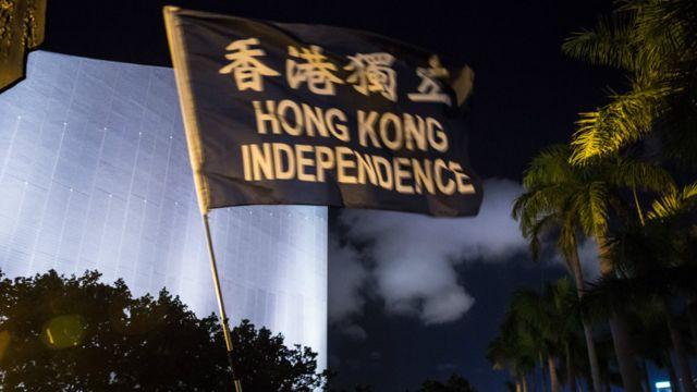 「香港獨立」旗幟