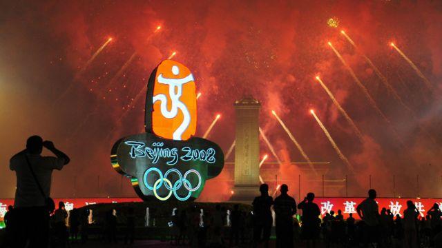 2008年北京奧運開幕式放煙花