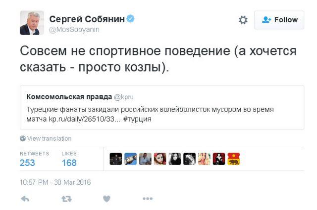 Moskva meri türkiyəli azarkeşlərin davranışını idmana uyğun olmayan hərəkət adlandırıb.