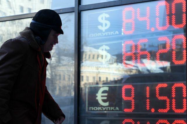 Пункт по обмену валюты в России