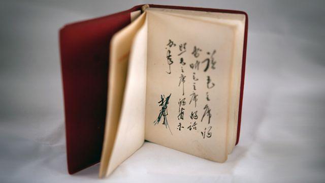 Buku Merah Mao