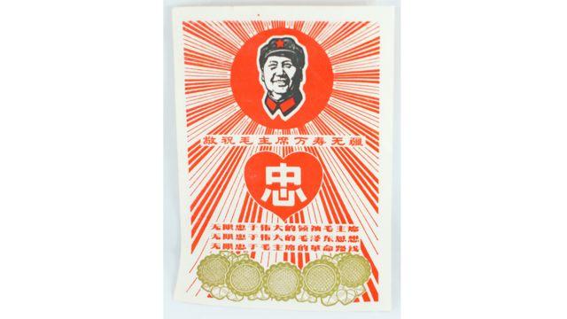 Poster Mao Zedong