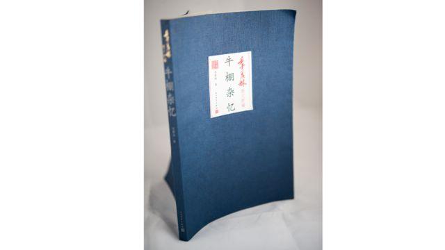 Buku Kenangan Kandang Sapi