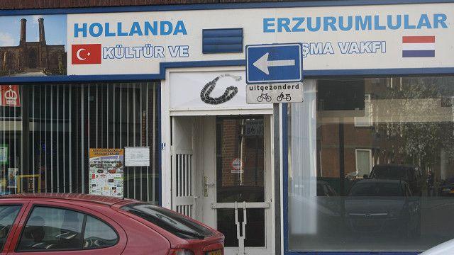 Una tienda