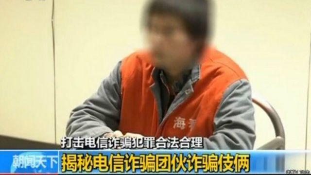 中國中央電視台發佈新聞片段,讓肯亞台灣犯罪嫌疑人,在未審先判的情況下出來認罪