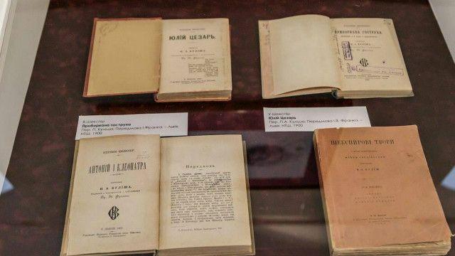 На Книжковому Арсеналі вперше відбудеться аукціон української букіністичної книжки