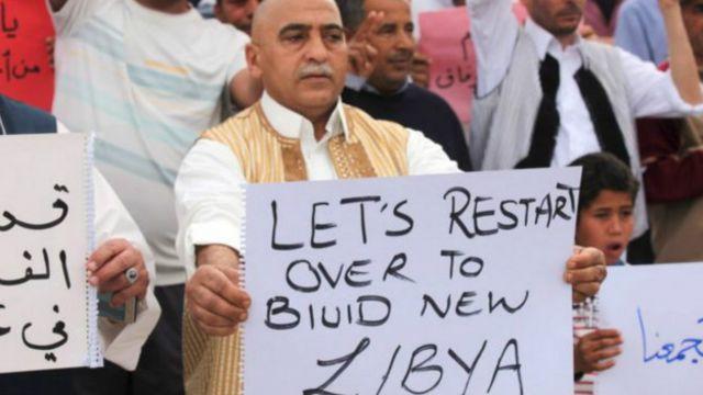 Magoya bayan gwamnatin Libya sun gudanar da zanga-zanga a Tripoli babban birnin kasar, a farkon wannan watan.