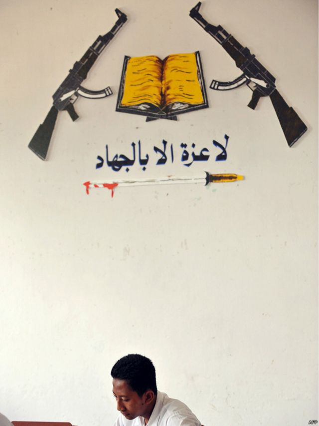 Sebuah poster yang terdapat di ruangan salah-satu kelas di sebuah pondok pesantren di Ngruki, Solo, 14 April 2008.
