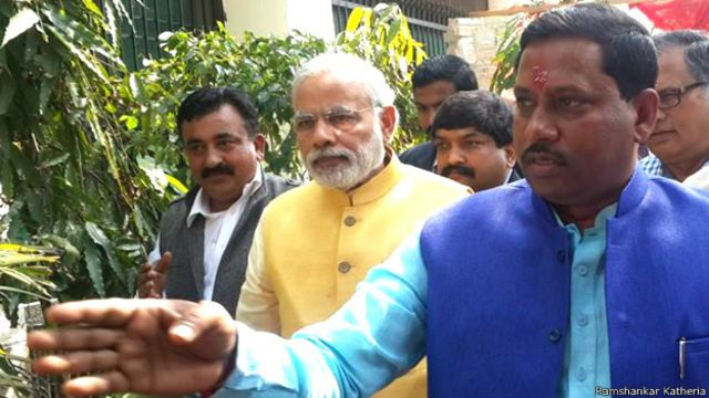 प्रधानमंंत्री राम शंकर कठेरिया