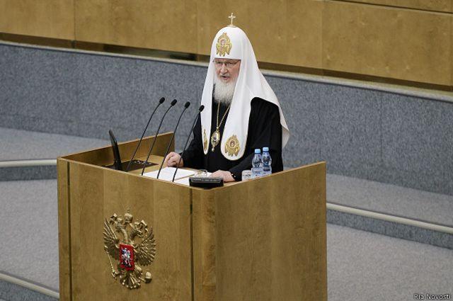 В ходе шестого созыва глава РПЦ впервые в истории выступил перед парламентариями с трибуны Госдумы