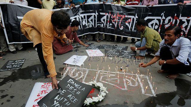 बांग्लादेश में हमला