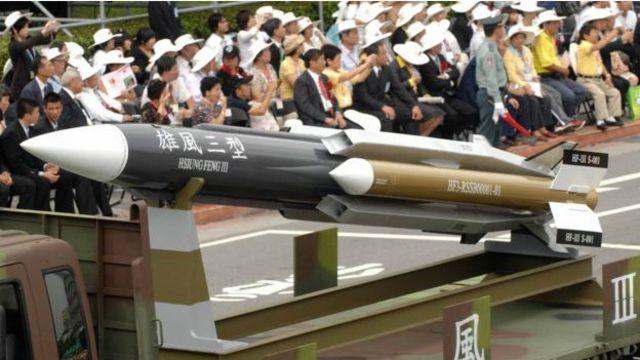 Tên lửa Hsiung Feng III đã bắn trúng tàu cá đang đánh bắt gần bờ