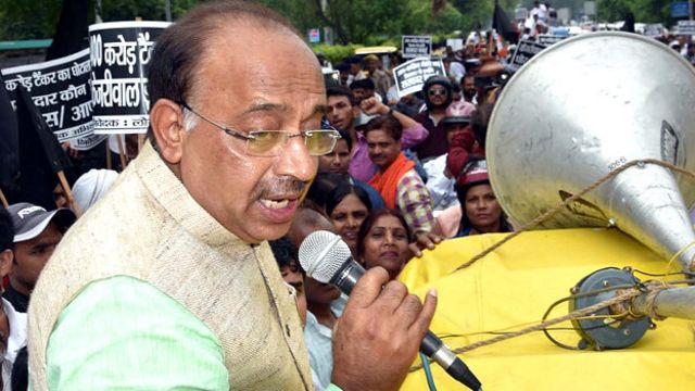 भाजपा नेता विजय गोयल.