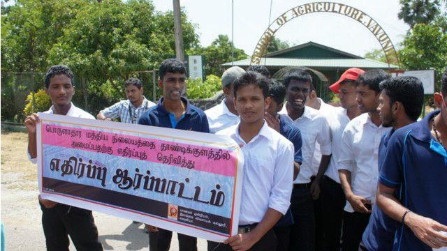 ஆர்ப்பாட்டம் நடத்திய வவுனியா விவசாய கல்லூரி மாணவர்கள்