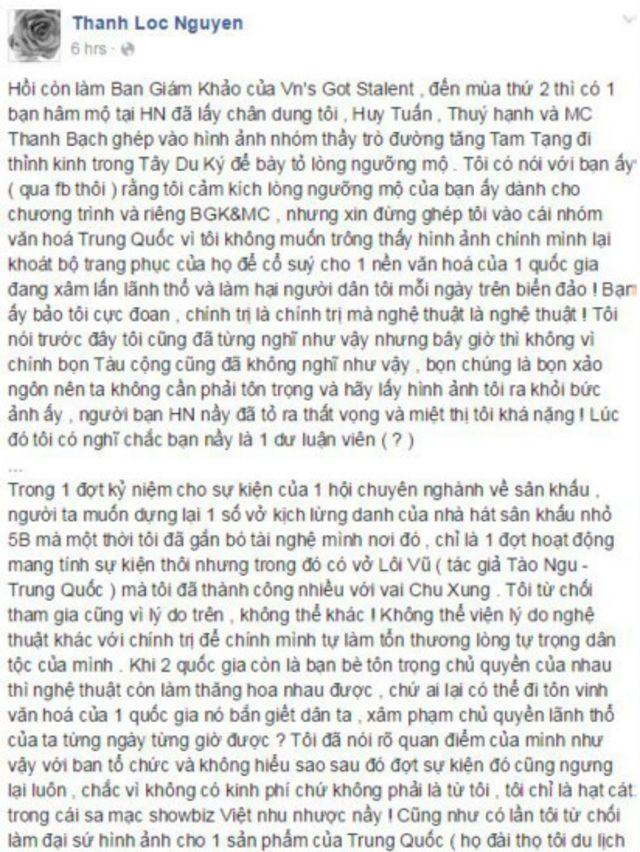 Nghệ sĩ Thành Lộc viết trên Facebook