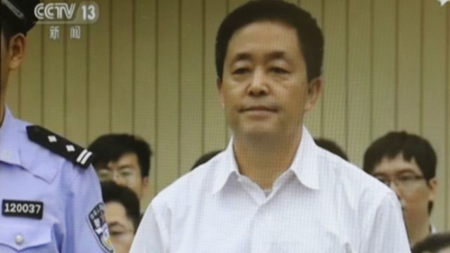 新華社稱,勾洪國表示認罪服判,不上訴。