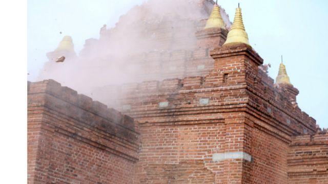 ပုဂံမြို့ ဘုရားတဆူက အခိုးအငွေ့ထွက်