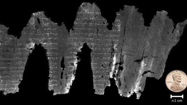 Naskah kuno Ibrani