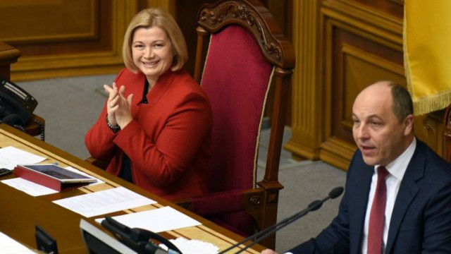 Геращенко і Парубій