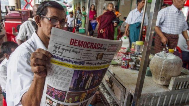 အမေရိကန် ရွေးကောက်ပွဲ မြန်မာ