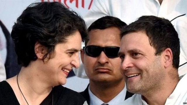 प्रियंका गांधी और राहलु गांधी
