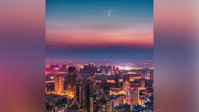 चीनबाट देखिएको दृष्य