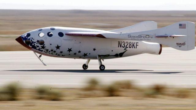 Uzay GemisiBir