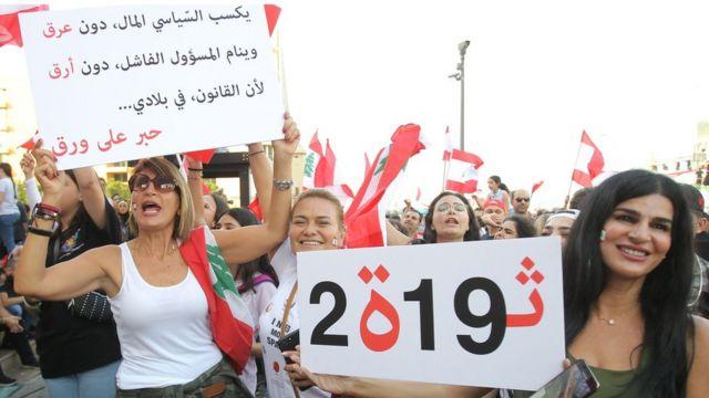يشهد لبنان تظاهرات حاشدة بسبب تدهور المعيشة ونقص الخدمات الأساسية