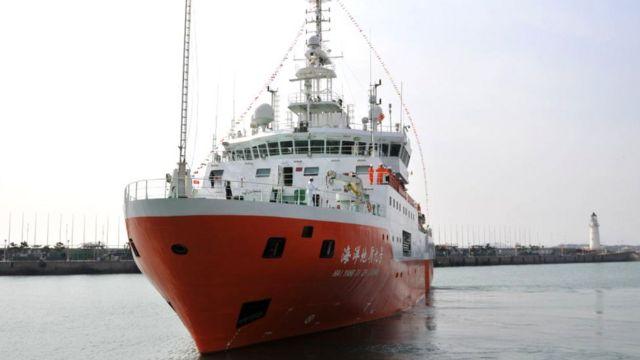 Một tàu thăm dò Hải Dương của Trung Quốc